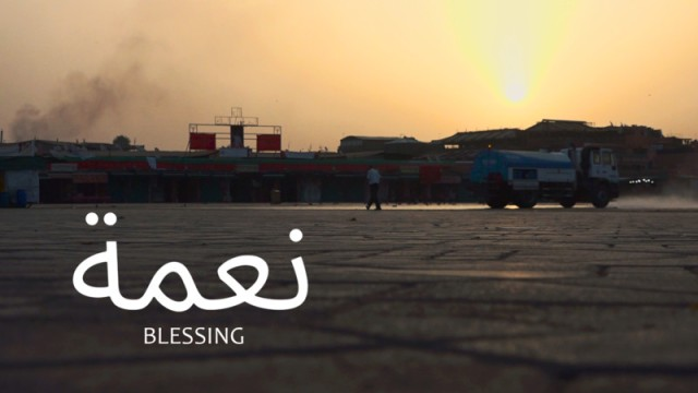 blessing_movie_poster