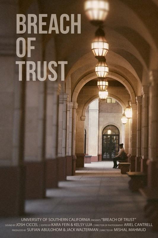 breach_of_trust_movie_poster