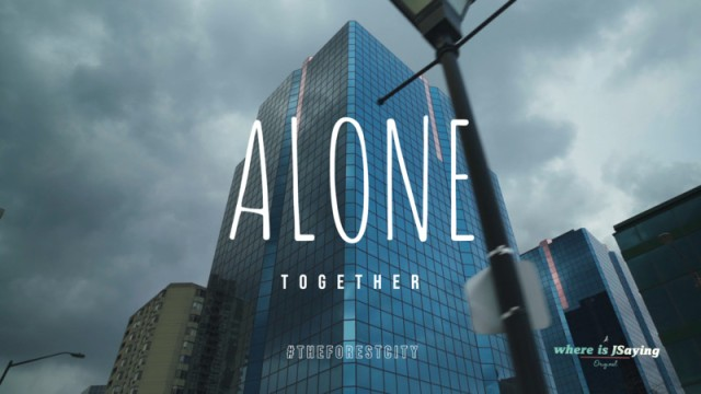 alone_together_movie_poster