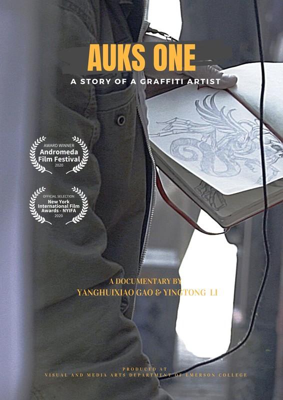 auks_one_movie_poster