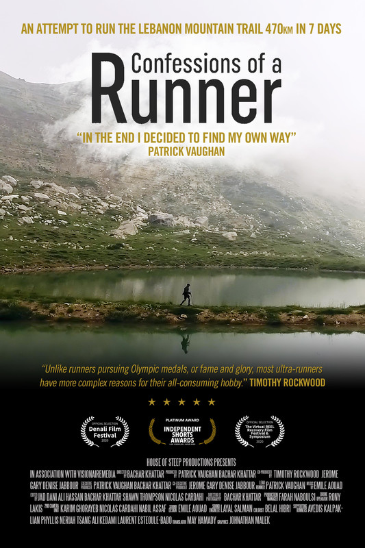 confessions_of_a_runner_movie_poster